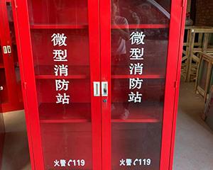 内蒙古消防栓箱厂家