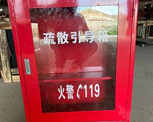 消防箱价格