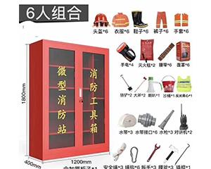 内蒙古消防应急设备厂家