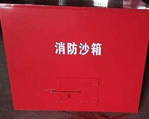 内蒙古消防栓箱
