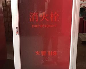 内蒙古消防栓箱价格