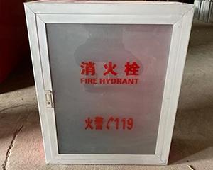 呼市消防栓箱
